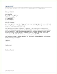 Resume Cover Letter Application Order Granitestateartsmarket Com