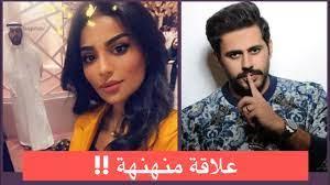 اول تعليق من فاطمة الأنصاري على خطوبتها من عبدالله بو شهري !!! وتخلع الحجاب  - YouTube