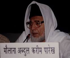 File Photo: Maulana Abdul Karim Parekh while delivering his discourse. 9/11 would be remembered now for ... - parekh8