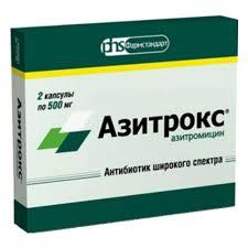Лекарственное средство <b>Азитрокс</b> капс. <b>500мг</b> №<b>2</b> ...