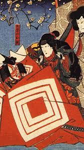 ? Japanese people kimono artwork ...