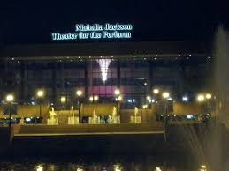 The Mahalia Jackson Theater Of The Performing Arts New