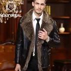 Мужские зимние кожаные куртки с мехом