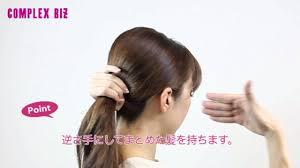 七五三自分で簡単にセットする母親のおしゃれな髪型やり方の動画
