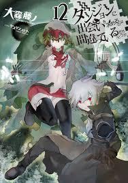 Danmachi Light Novel Volume 12 Danmachi Wiki Fandom