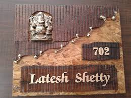 creative door name plates in mumbai