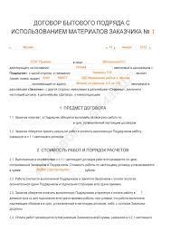 Образец аннотации к статье на английском Аннотация к научной статье пример Готовая аннотация и