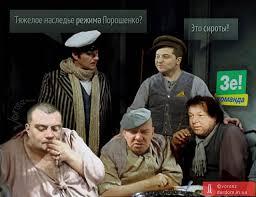 """Очільник """"Укроборонпрому"""" Абромавичус призначив собі 4 заступників - Цензор.НЕТ 6836"""