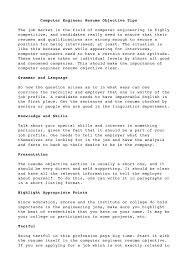 Computer Engineering Resume Examples 165de6cf7 New Sample Civil