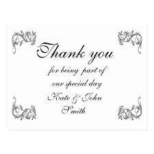 Wedding Thank You Samples Thank You Note Card Template