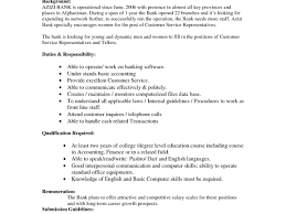 Bank Teller Resume No Experience Bank Teller Resume Examples Image 100a100a100 Fantastic Template 50