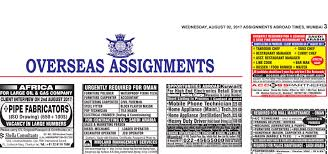 Assignment abroad times epaper mumbai today