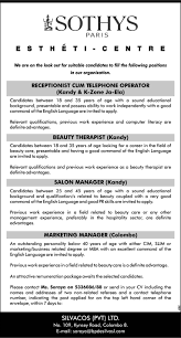 salon manager description hair salon manager job description salon manager description