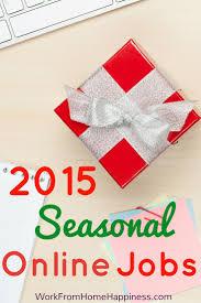 Best Seasonal Jobs Work From Home Seasonal Jobs 2015 Best Work At Home Blogs
