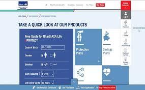 Axa Life Insurance Quote Gorgeous Download Axa Life Insurance Quote Ryancowan Quotes