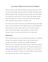 marketing on the internet essay answers