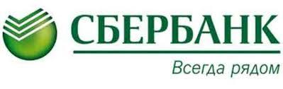 Информация от Сбербанка Газета БАМ Интеграция Сбербанк Бизнес Онлайн с системой 1С стала доступной всем клиентам интернет банка