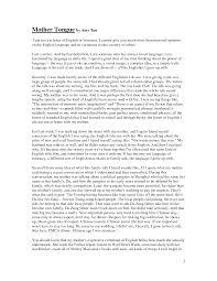amy tan mother tongue essayamy tan mother tongue essay by
