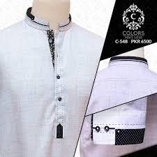Shalwar Kurta Design 2016 Man Men Shalwar Kameez Design Men Shalwar Kameez Is A