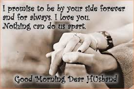 Good Morning Quotes For Your Love Best of Sweet Good Morning Love Quotes Messages For Him Or Her