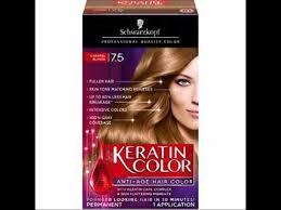 Schwarzkopf Keratin Color Anti Age Hair Color Kit 7 5