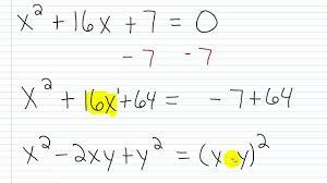 algebra solved full