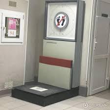 Отзыв о Международный аэропорт Сургута Россия Сургут Обычный  контрольные весы