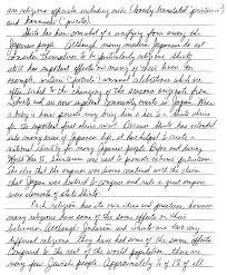 essay on your favorite restaurant essay