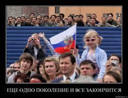 Материнский капитал Русские регионы плетутся в хвосте лидируют  Материнский капитал Русские регионы плетутся в хвосте лидируют Чечня и Ингушетия 14 Октября 2013 ПВНССР