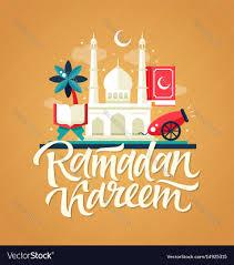 Ramadan Kareem - Postcard Template With Mosque Vector Image