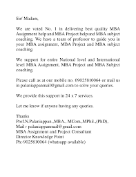 nmims mba assignment help 1 in delivering best quality mba assignment