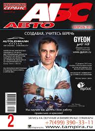 Abs 02 2015 site by Sergey Petrov - issuu