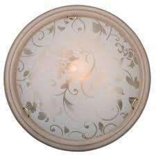 Настенно-потолочный <b>светильник Sonex</b> Provence Crema <b>256</b>
