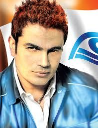 كلمات اغنية  قالتلى قول ،عمرو دياب
