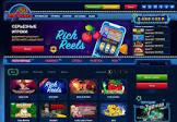 Разнообразие бонусов в казино Вулкан