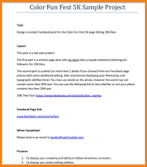 email cover letter sample with attached resume.resume -cover-letter-email-attachment-emailing-a-resume -what-to-say-within-What-To-Say-In-A-Cover-Letter.jpg