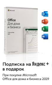 Оригинальная батарея <b>APC</b> RBC32 (<b>Replacement Battery</b> ...