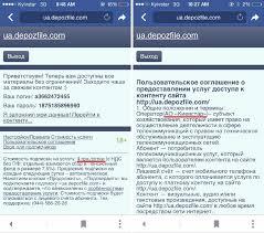 Как получить красный диплом рудн Наши фото Как получить красный диплом рудн Москва