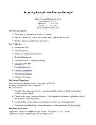 Medical Receptionist Resume Luxury Medical Receptionist Resume