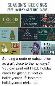 Free Holiday Photo Greeting Cards Seasons Geekings Free Holiday Greeting Cards I Solemnly