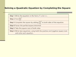 7 solving a quadratic equation