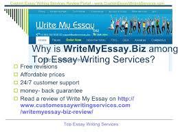 custom essay writing services reviews   um     custom essay writing services reviews jpg