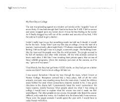 essay on my first day in school co essay