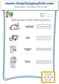 mathematics worksheets - First Grade Math Unit 3 ADDITION