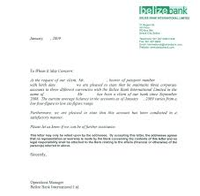Bank Reference Letter Template Bank Reference Letter Template Business Plan Template 2