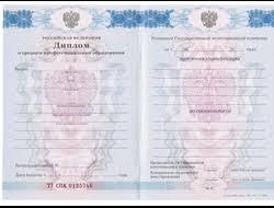 Дипломы техникума колледжа ПТУ Новосибирска или России за  Купить диплом техникума или колледжа 2011 2013 года в Новосибирске