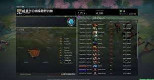 account buyer continues to ruin games in 5k 6k ranked dota2
