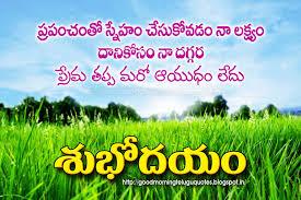 Group Of Wallpapers Best Telugu