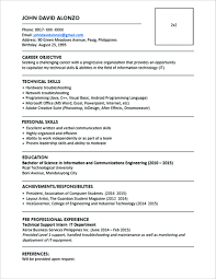 007 Resume Template For Teachers Cv Free Download Sample