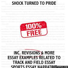 school locker searches essay claudia suzanne locker searches essay affordable essay services from